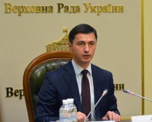 Відкриття Програми стажування в Апараті ВР України у 2019 році