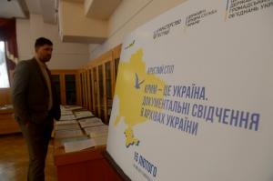 """Круглий стіл на тему """"Крим – це Україна"""