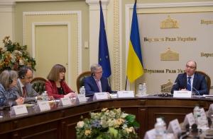 Ефективна реалізація Угоди про асоціацію між Україною та ЄС