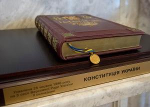 Урочисте відкриття Порталів: «Конституція України», «Акт проголошення незалежності України»