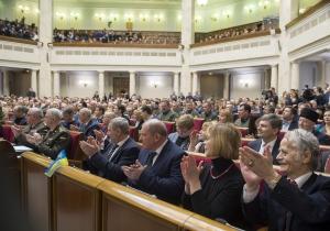 Засідання Верховної Ради у зв'язку з п'ятою річницею від початку збройної агресії Російської Федерації проти України.