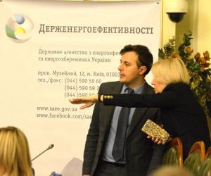 Конференція на тему: «Аукціонна система підтримки відновлюваної електроенергетики в Україні»