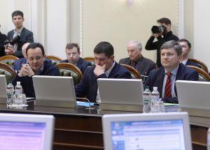 Засідання Погоджувальної ради у ВР України