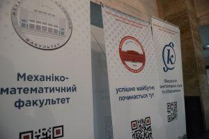 Презентація проекту з термомодернізації навчальних корпусів університету