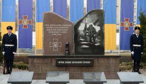 Урочисті заходи з нагоди Дня українського добровольця