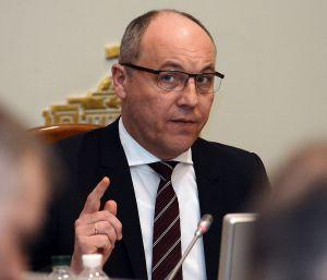 Засідання погоджувальної ради Верховної Ради України
