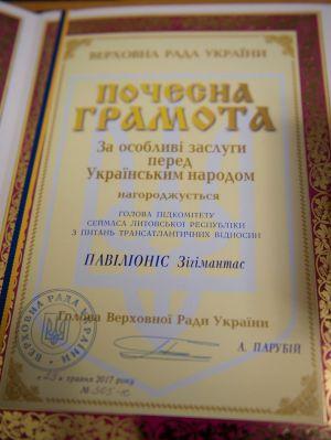 А. Парубій вручив Почесну грамоту «За особливі заслуги перед Українським народом»