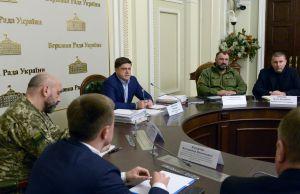 Чергове засідання Тимчасової слідчої комісії ВР України.