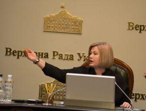 Засідання Погоджувальної ради у Верховній Раді України