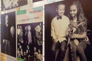 Виставку фотографій особливих дітей презентують у ВР України