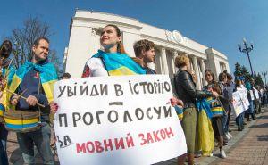 Верховна Рада 278 голосами прийняла Закон України