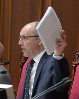 Позачергове пленарне засідання Верховної Ради України