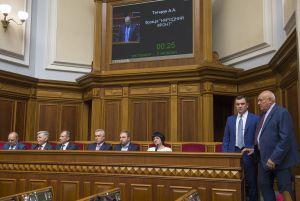 Голова Рахункової палати Валерій Пацкан представив Звіт Рахункової палати за 2018 рік у Верховній Раді.