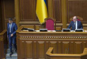 Пленарне засідання ВР. Голосування проекту Постанови про відставку Прем'єр-міністра №10341.