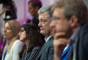 Андрій Парубій взяв участь у з'їзді партії