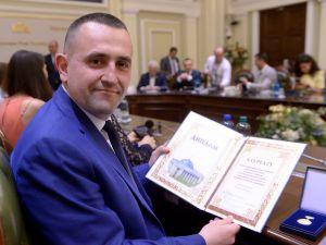 Урочистості з нагоди вручення щорічної Премії Верховної Ради України