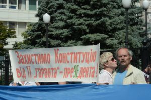 Велика палата Конституційного Суду України на пленарному засіданні