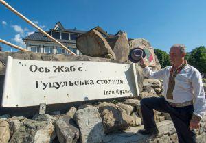 Конференція «Коло Вінценза: Україна на переломі»