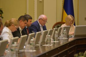 Погоджувальна рада ВР