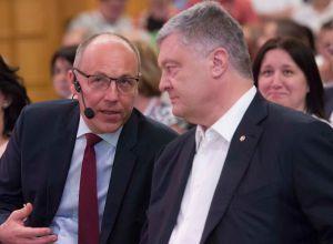 Андрій Парубій взяв участь у роботі IV форуму місцевого розвитку