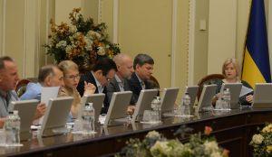 Погоджувальна Рада у ВР