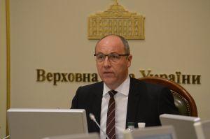 Заседание Согласительного совета Верховной Рады Украины