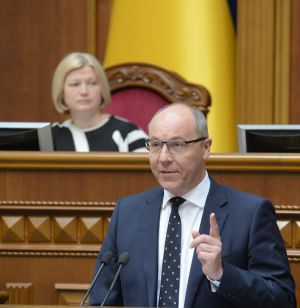Підсумки роботи Верховної Ради VIII скликання
