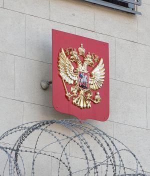 Акція біля посольства РФ у Києві