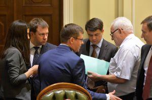 Засідання депутатської робочої групи під керівництвом Дмитра Разумкова з підготовки сесії Верховної Ради України