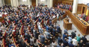 Урочисте засідання Верховної Ради України з нагоди складення присяги народними депутатами України, обраними на позачергових виборах 21 липня 2019 року.