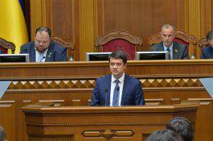 Головою Верховної Ради України дев'ятого скликання обрано народного депутата Дмитра Разумкова.