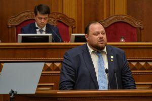 Першим заступником Голови Верховної Ради дев'ятого скликання обрано члена фракції політичної партії