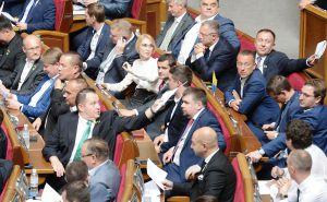 Перше засідання першої сесії Верховної Ради України дев'ятого скликання.