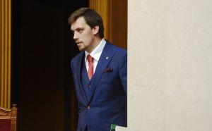 Перше засідання першої сесії Верховної Ради України дев'ятого скликання. Вечірнє засідання