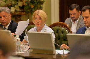 Погоджувальна Рада ВР України
