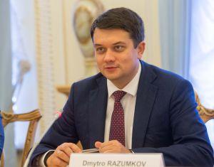 Голова Верховної Ради України Дмитро Разумков зустрівся з керівниками делегацій вищих органів аудиту країн Східного партнерства