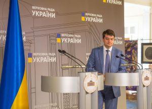 Брифінг Голови Верховної Ради України Дмитра Разумкова щодо підсумків перших 50 днів роботи Парламенту ІХ скликання