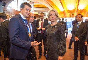 Європейська конференція голів парламентів держав-членів  Ради Європи