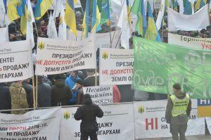 Мітинг аграріїв біля Верховної Ради України проти продажу землі