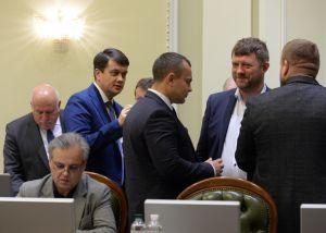 Засідання Погоджувальної ради Верховної Ради України.
