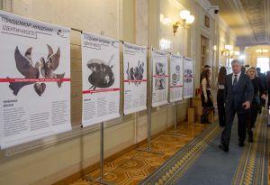 Презентація інформаційного виставкового проекту Музею Голодомору «Голодомор: нищення ідентичності» до 86-тих роковин пам'яті жертв Голодомору