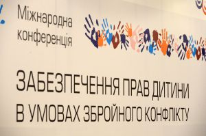 Голова Верховної Ради України Дмитро Разумков взяв участь у Міжнародній конференції «Забезпечення прав дитини в умовах збройного конфлікту»