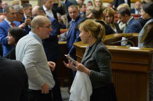 Парламентські слухання на тему: «Пріоритети екологічної політики Верховної Ради України на наступні п'ять років»