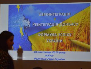 У Комітеті Верховної Ради України з питань інтеграції України з ЄС  проводиться «круглий стіл» на тему: «Євроінтеграція + реінтеграція Донбасу = формула успіху України».
