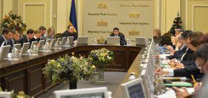 Погоджувальна рада у Верховній Раді України