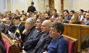 Парламентські слухання на тему: «Побудова ефективної системи охорони інтелектуальної власності в Україні»