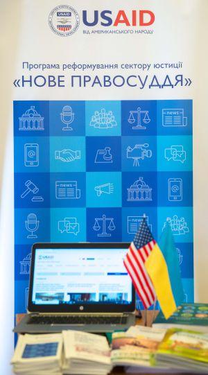 У Верховній Раді відбулася презентація програм установ Уряду США щодо напрямків співпраці з парламентом України