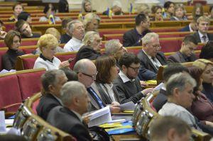 Парламентські слухання на тему: «Проблеми формування прожиткового мінімуму в України»