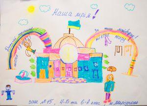 У кулуарах Верховної Ради розгорнуто експозицію малюнків «Парламент очима дітей»
