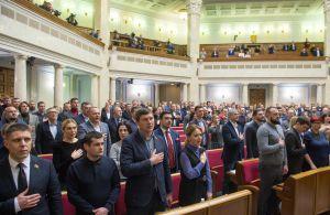 Председатель Верховной Рады Украины Дмитрий Разумков объявил о закрытии 2-й сессии IX созыва парламента